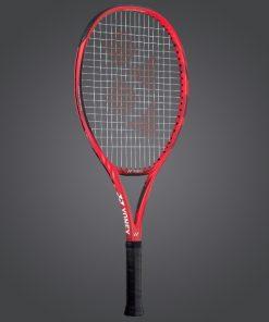Detská tenisová raketa na predaj